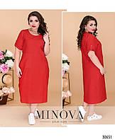 Свободное льняное платье большого размера №5108.19-красный размеры 44-46,48-50,52-54,56-58,