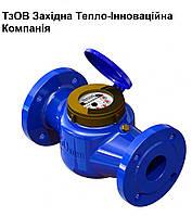 Счётчик воды Ду 50 фланцевый Счетчик воды ду50 водомер