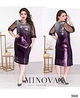 Платье №346-баклажановый Размеры 52,54,56 ,58,60