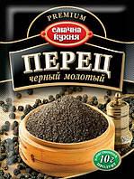 Перец черный молотый ТМ Смачна кухня, 10 г