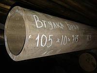Труба бронза БрАЖ втулка 105х10мм