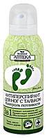 Антиперсперант для ног Зеленая Аптека с тальком 3 в 1 Контроль потливости - 150 мл.
