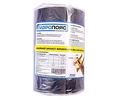 Гидропояс PVC для мауэрлата (0,3х30)