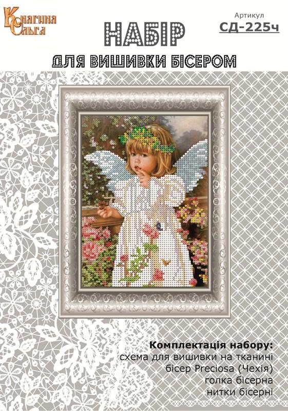 Набір для вишивки бісером Дівчинка-ангелочок. Арт. СД-225ч