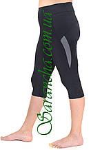 Жіночі спортивні чорні бриджі великі розміри сірі вставки