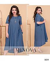 Свободное летнее платье большого размера №8606-джинс 56 58 60