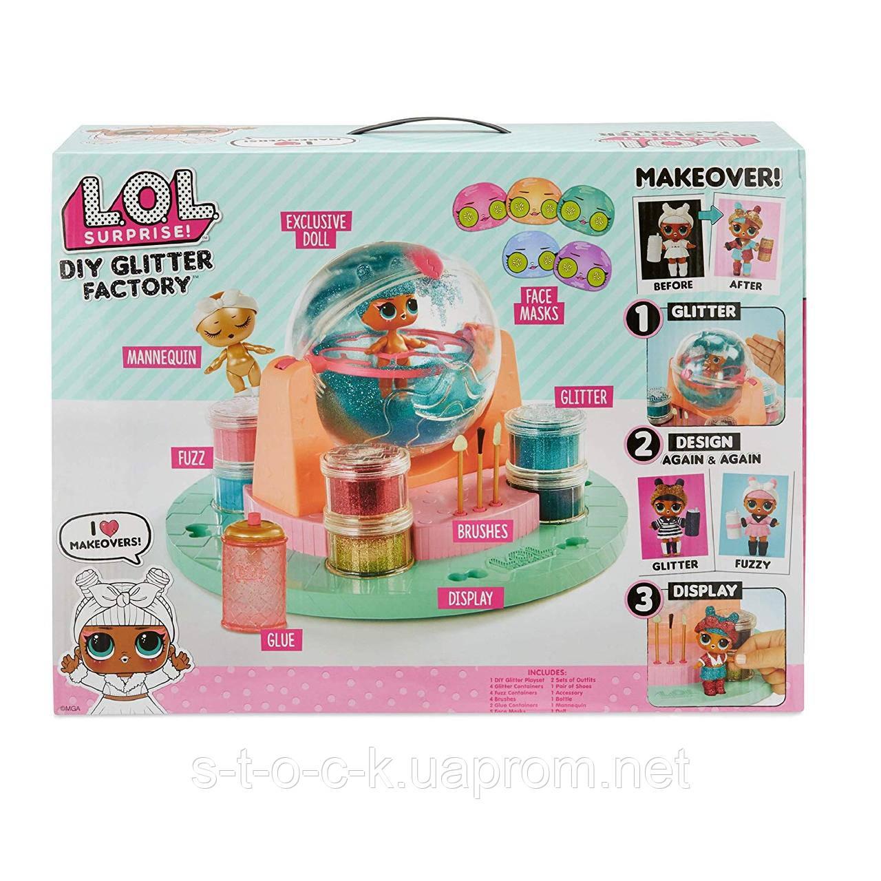 Набор L.O.L.DIY Glitter Factory! ЛОЛ Фабрика Волшебства с эксклюзивной куклой!