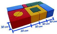 Детские строительные блоки (12 блоков)
