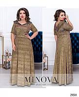 Платье №18-064-золото Размеры 52,54,56