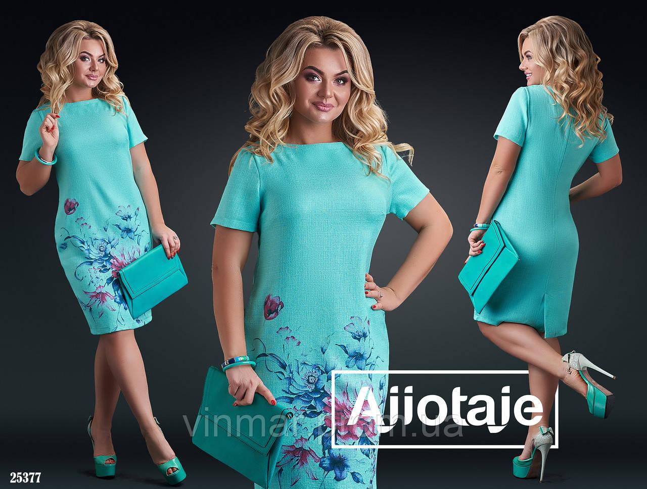 Платье - 25377