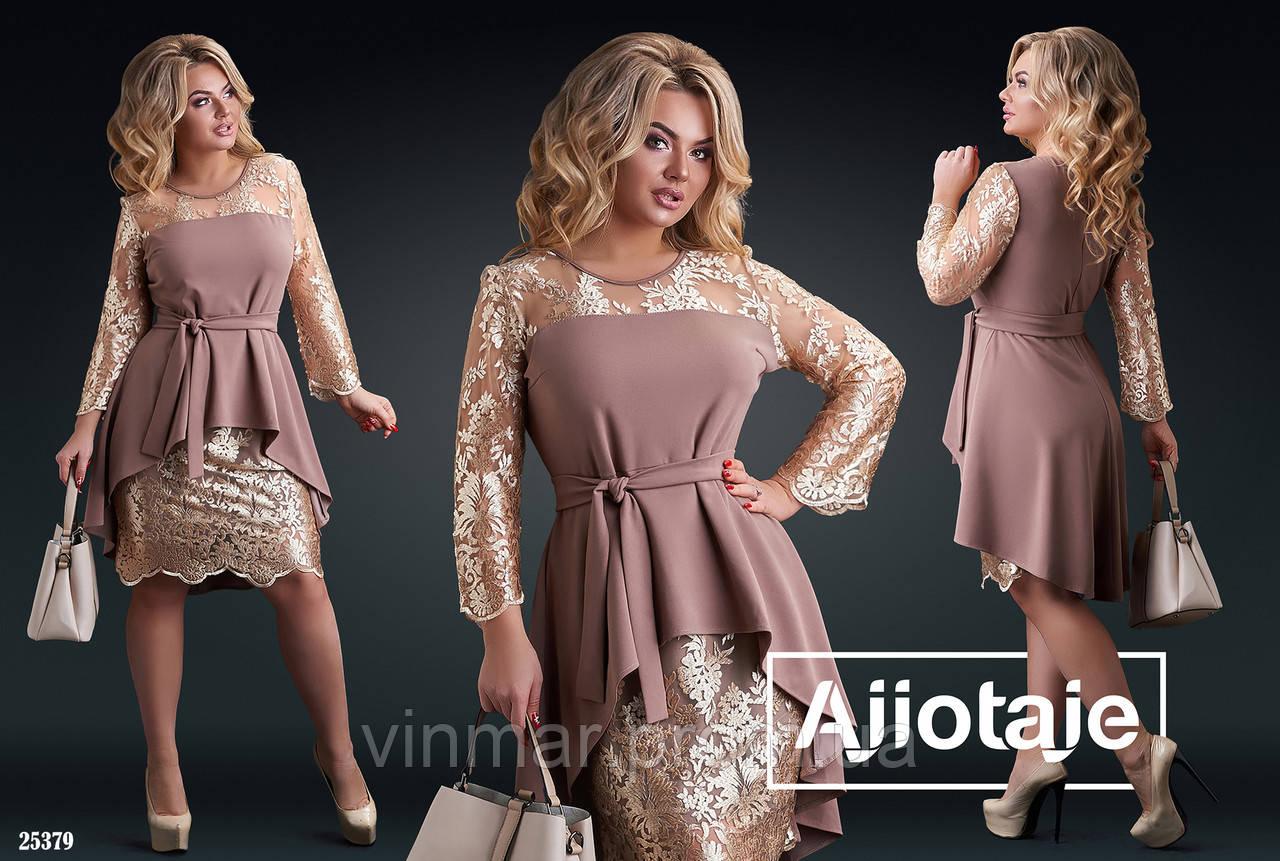 Платье - 25379