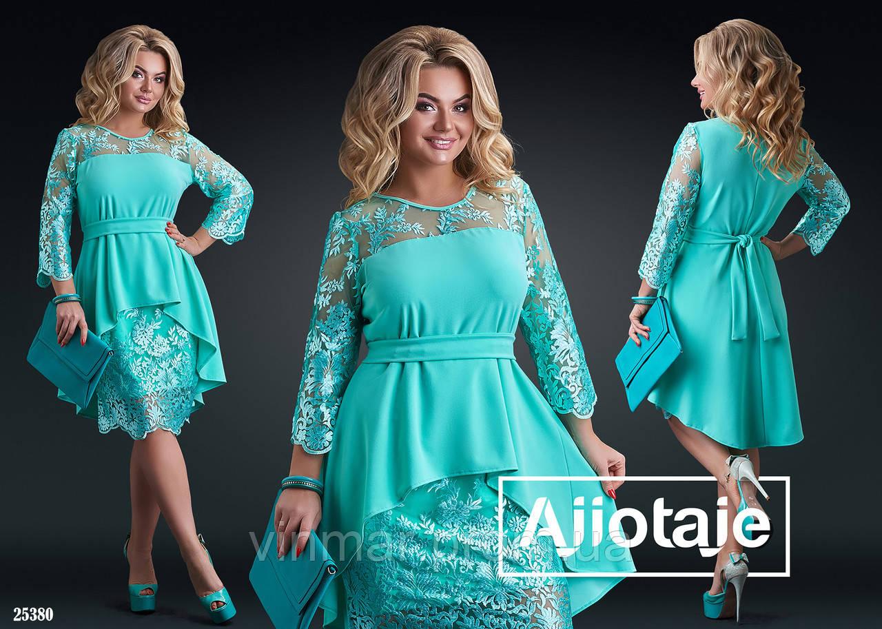 Платье - 25380