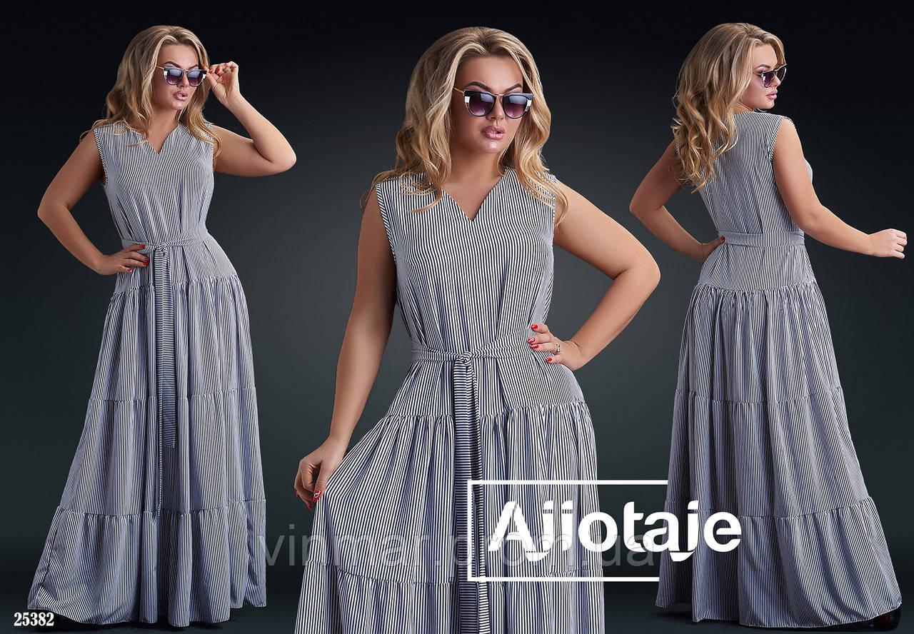 Платье - 25382