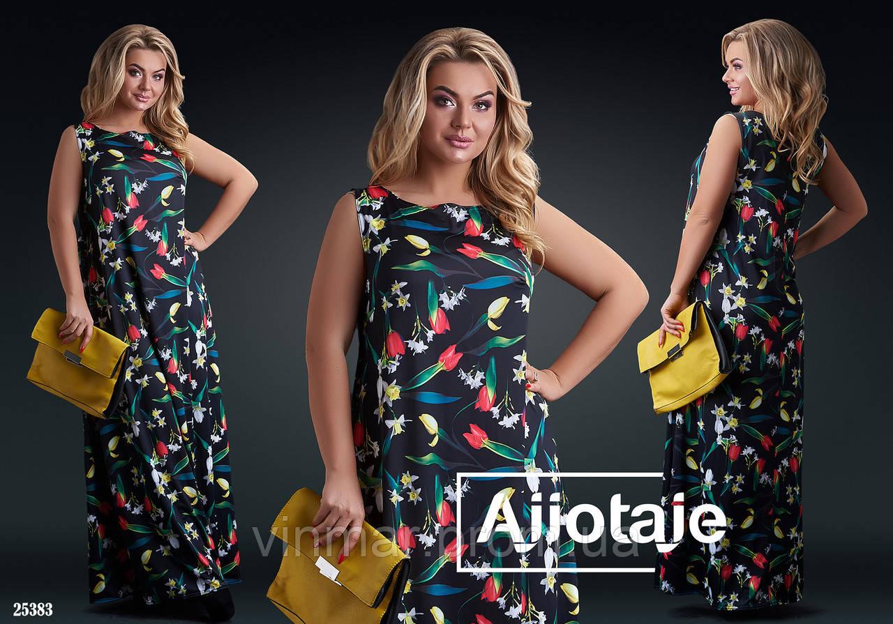 Платье - 25383