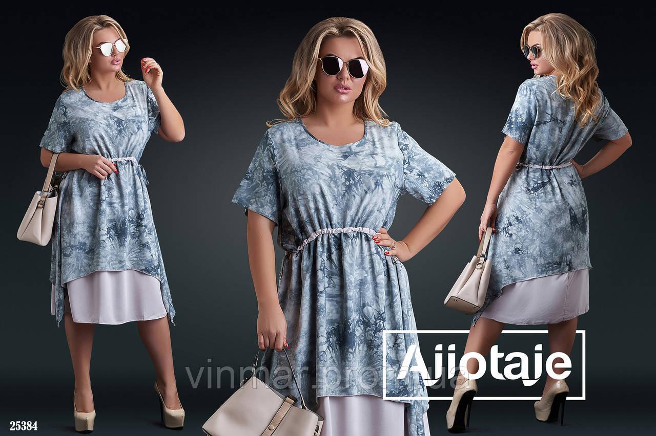 Платье - 25384