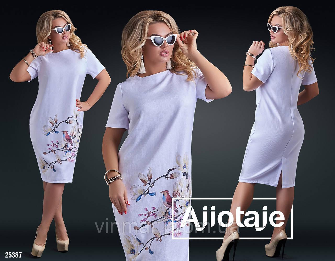 Платье - 25387