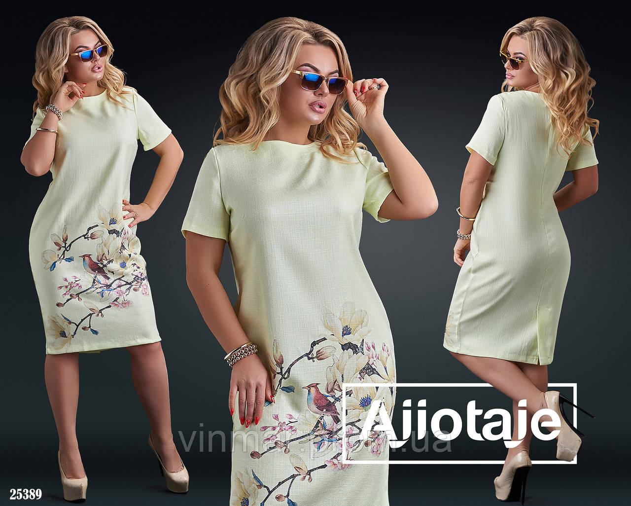 Платье - 25389