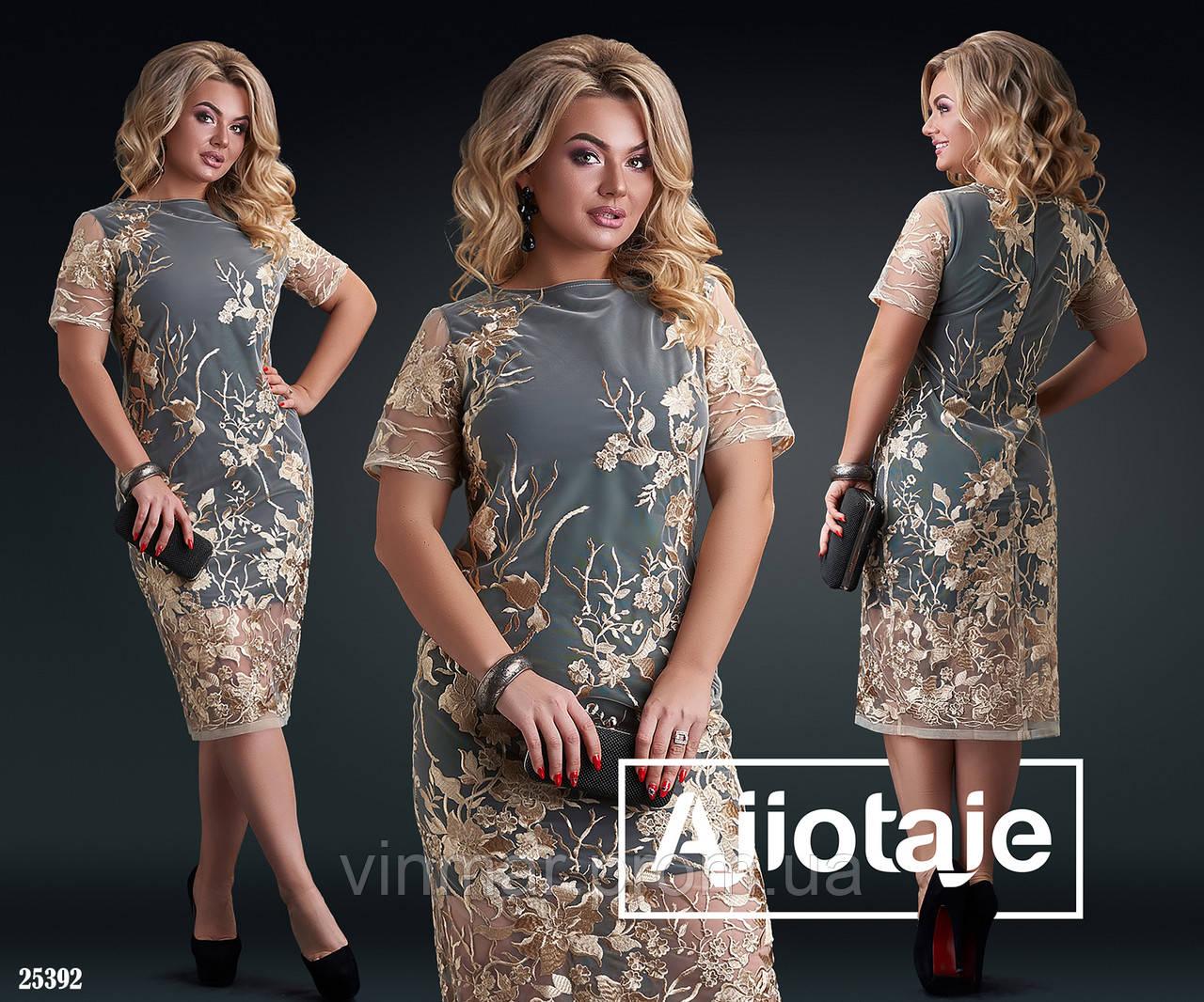 Платье - 25392
