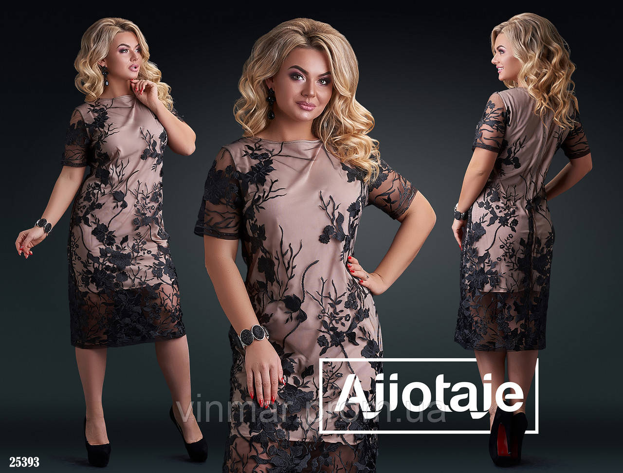 Платье - 25393