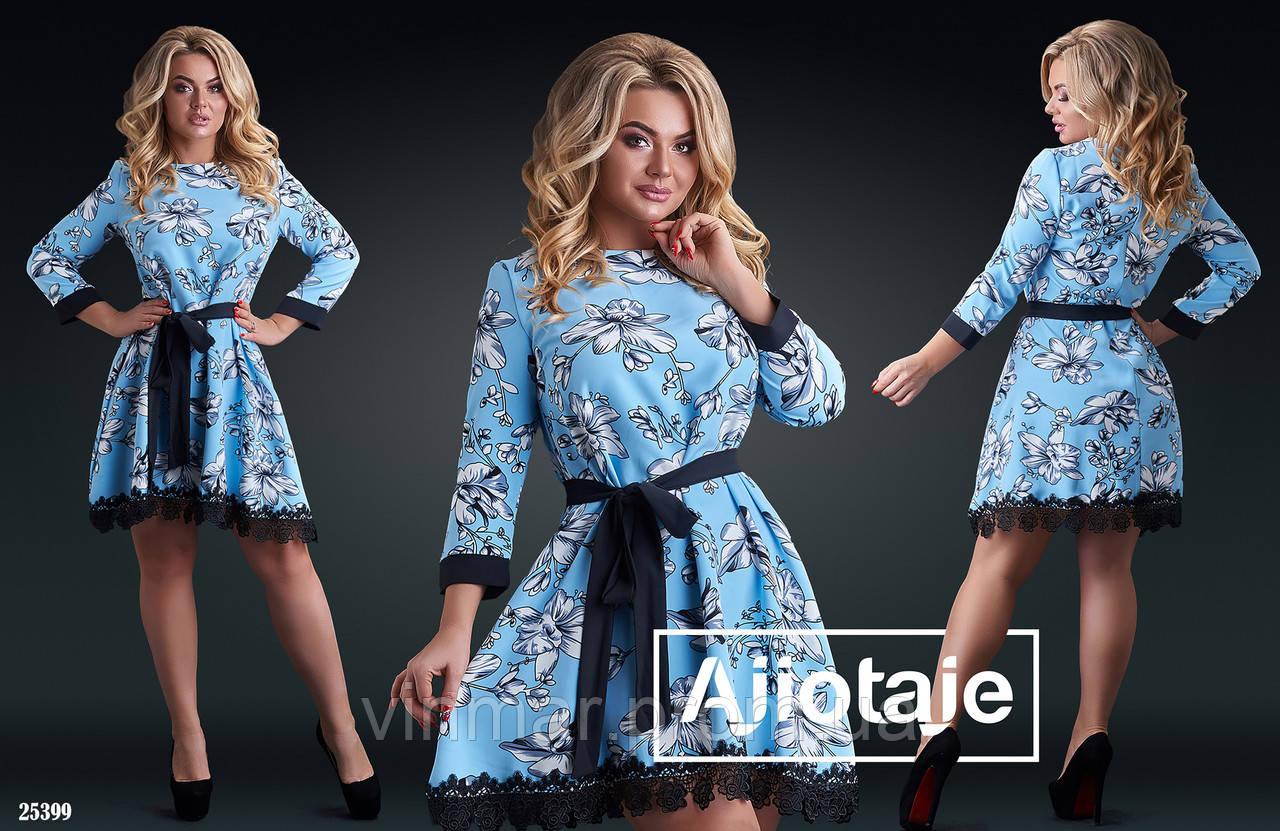 Платье - 25399