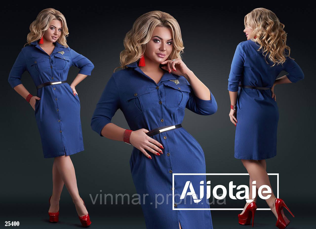 Платье - 25400