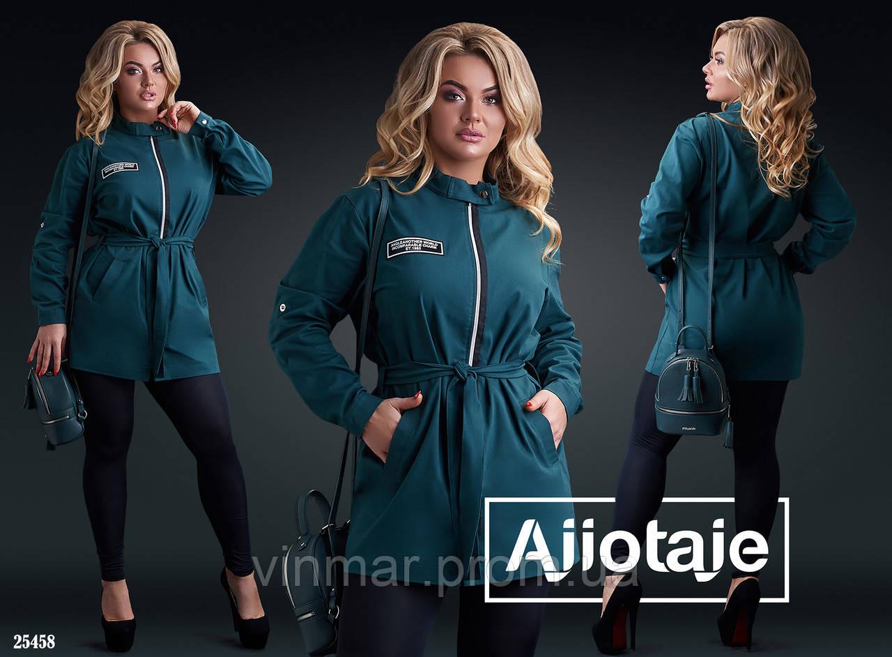 Куртка - 25458