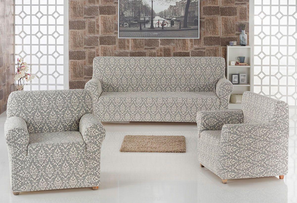 Чохол для дивана і крісел Жакардовий трикотаж