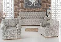 Чохол для дивана і крісел Жакардовий трикотаж, фото 1