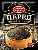 Перец черный молотый ТМ Смачна кухня, 50 г