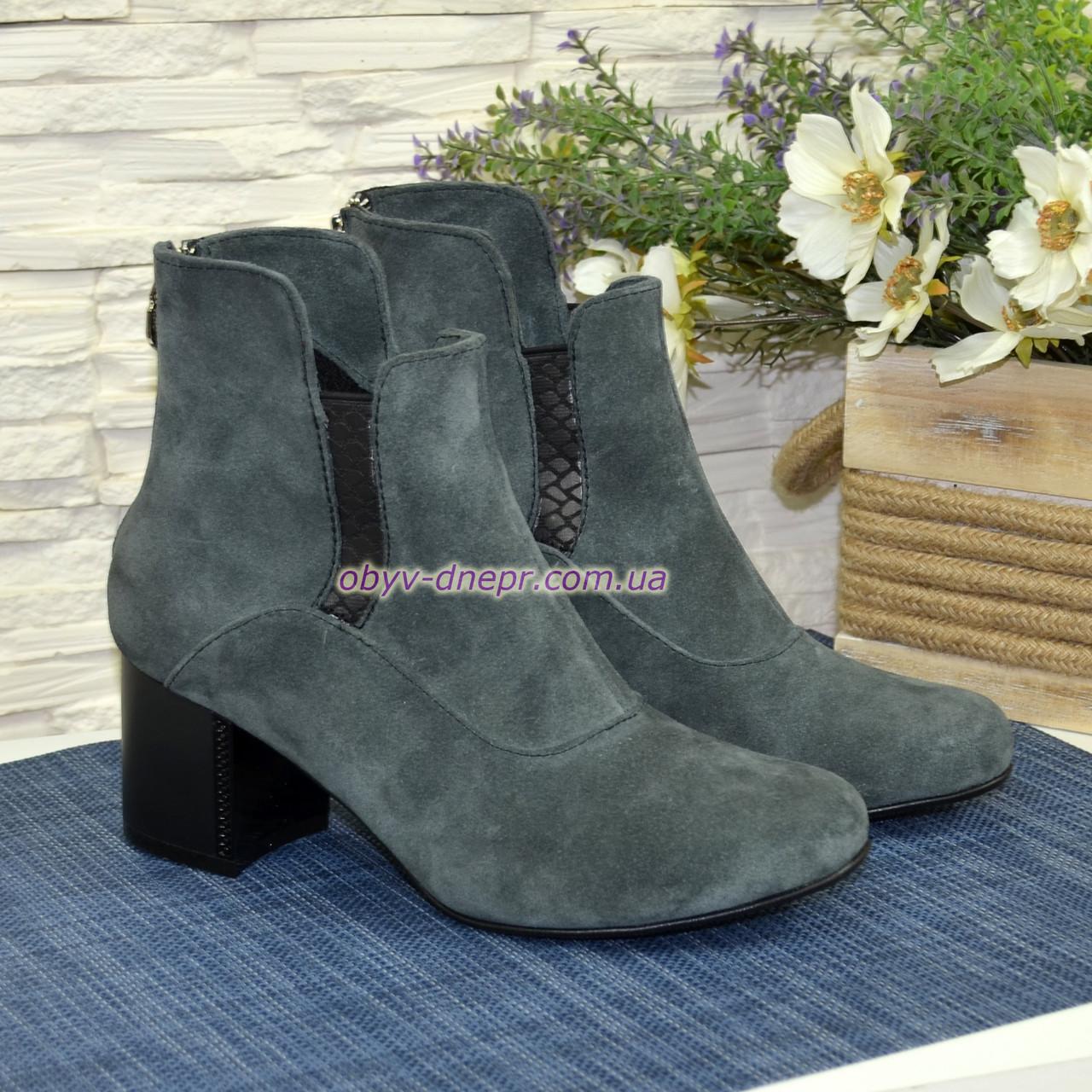 Ботинки замшевые зимние на невысоком каблуке, сзади на молнии. Цвет серый