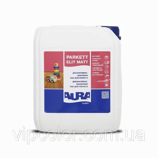 Aura Luxpro Parkett Elit Matt 5л полиуретановый водоразбавимый лак для паркета арт.4820166524259