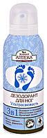 Дезодорант для ног Зеленая Аптека Ультрасвежесть 3 в 1 - 150 мл.