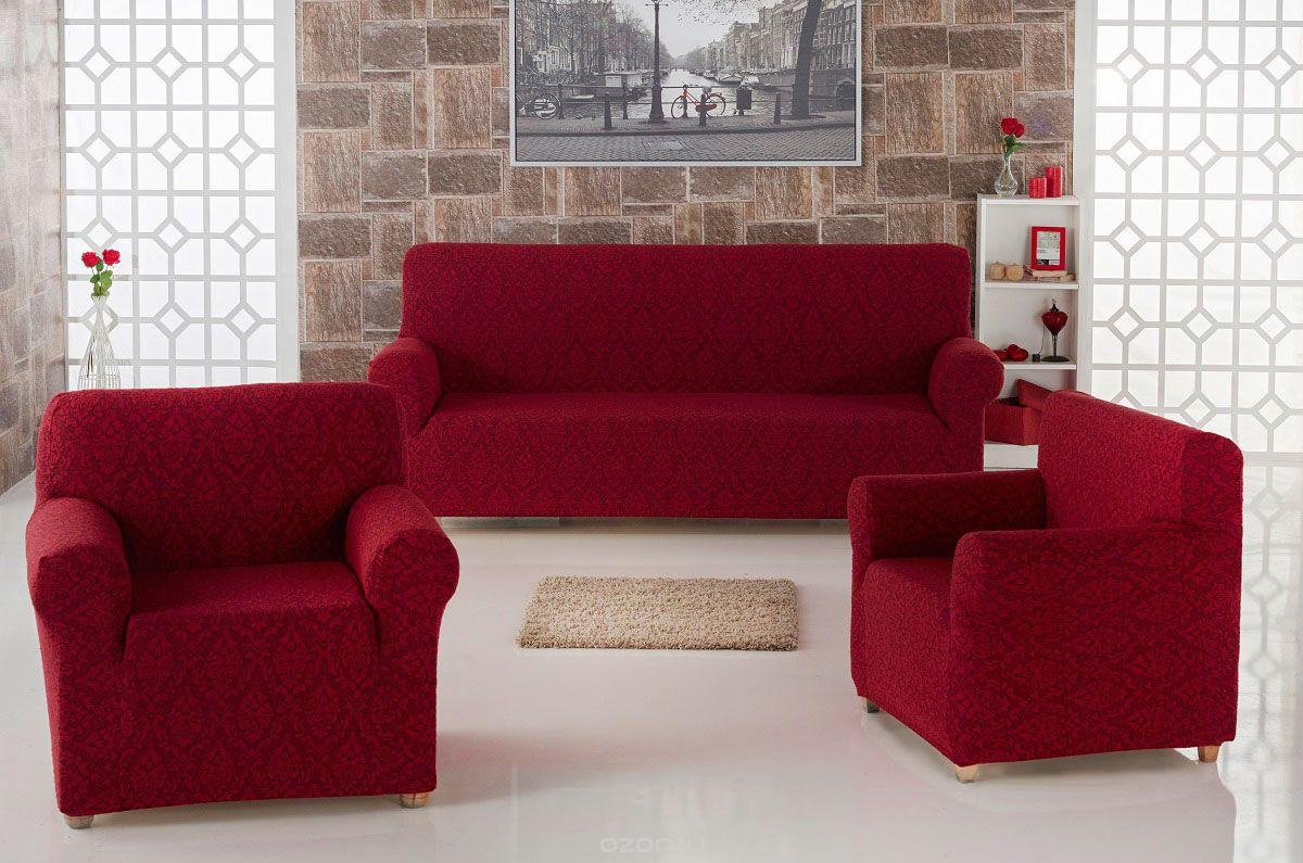 Чехлы на диван и кресла Жаккард