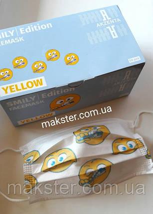Медицинские маски Akzenta Smily Ellow (смайлы), фото 2