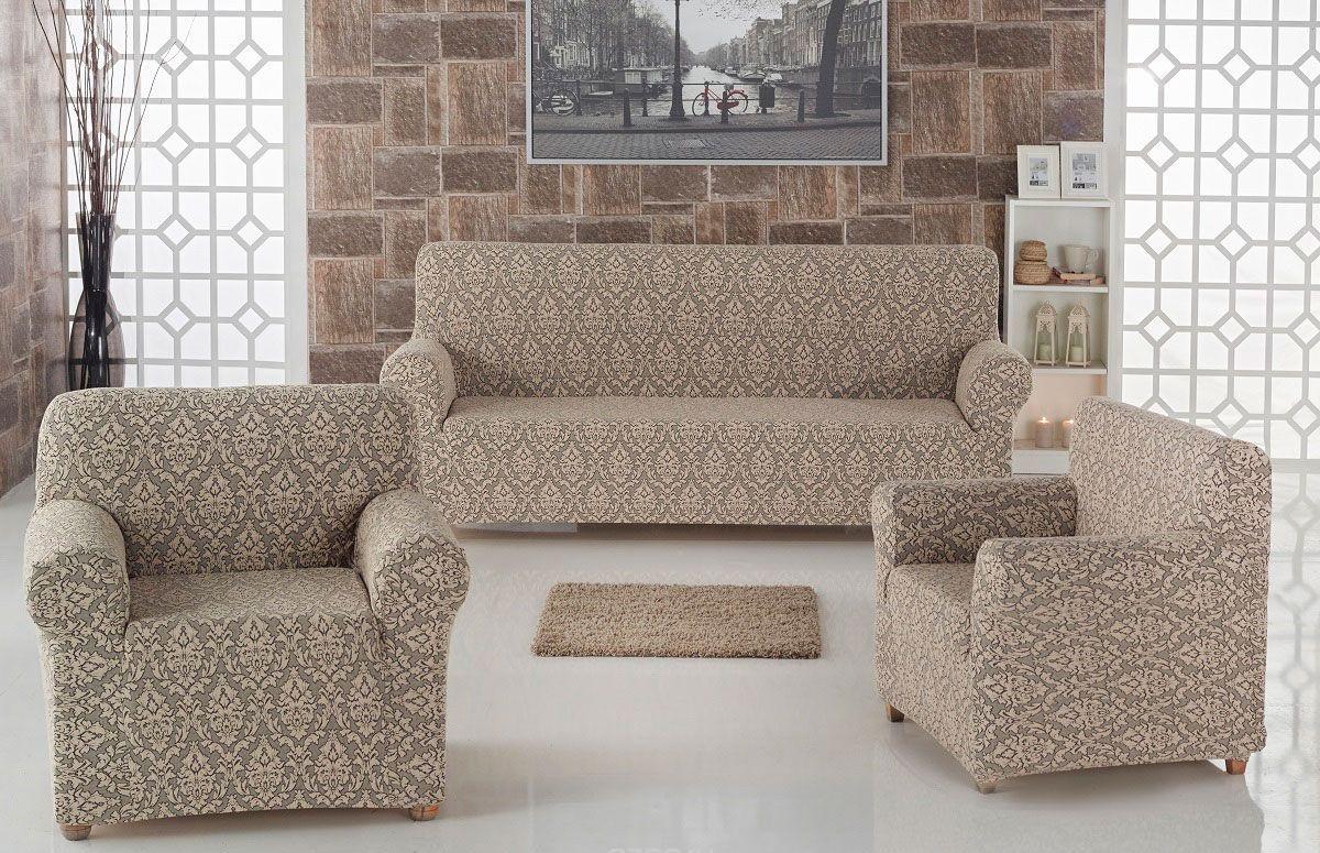 Жаккардовые чехлы на диван и кресла
