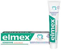 Elmex Sensitive зубная паста для чувствительных зубов  75 мл