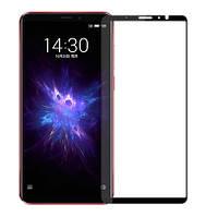 Защитное стекло Silk Screen для Meizu Note 8 тех.пакет (Black)