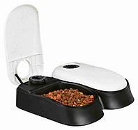 Trixie (Трикси) TX2 Automatic Food Dispenser Автоматическая кормушка для кошек и собак двойная
