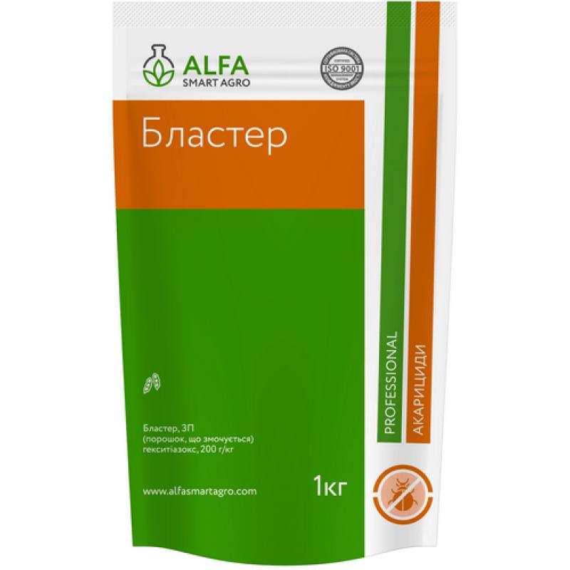 Инсектицид акарицид Бластер аналог Ниссоран - гекситиазокс 200 г/л, против клещя соя, яблоня, виноградники