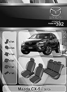 Чехлы на сидения Mazda CX-5 2012- Elegant Classic