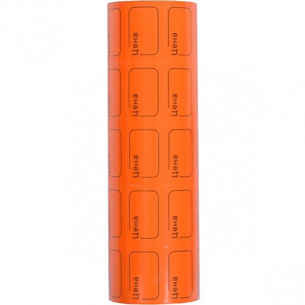 Ценник маленький «Цена» оранжевый