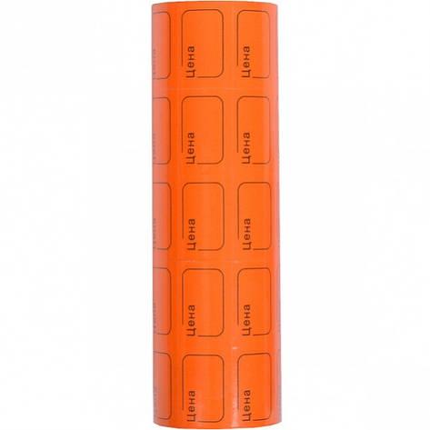 Ценник маленький «Цена» оранжевый, фото 2