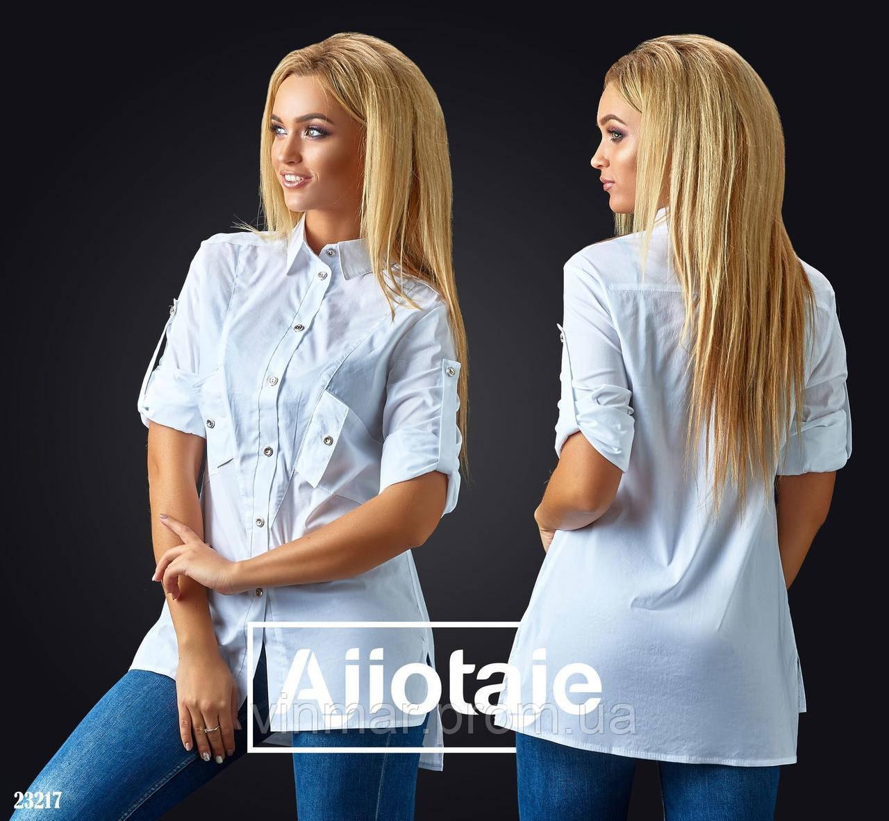 Рубашка - 23217