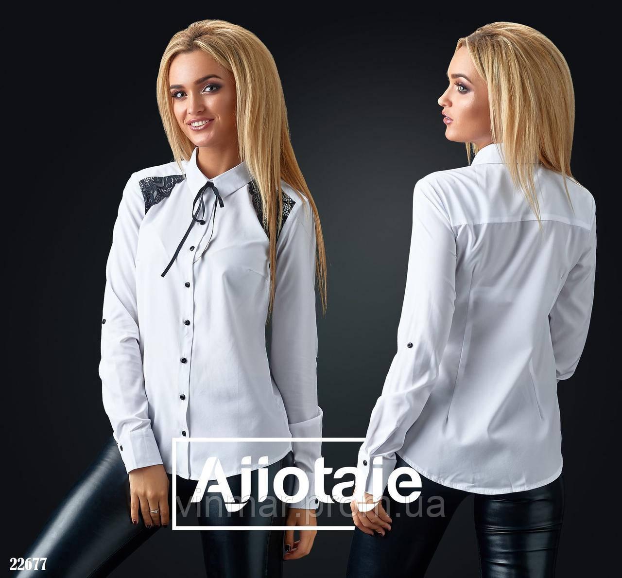 Рубашка - 22677