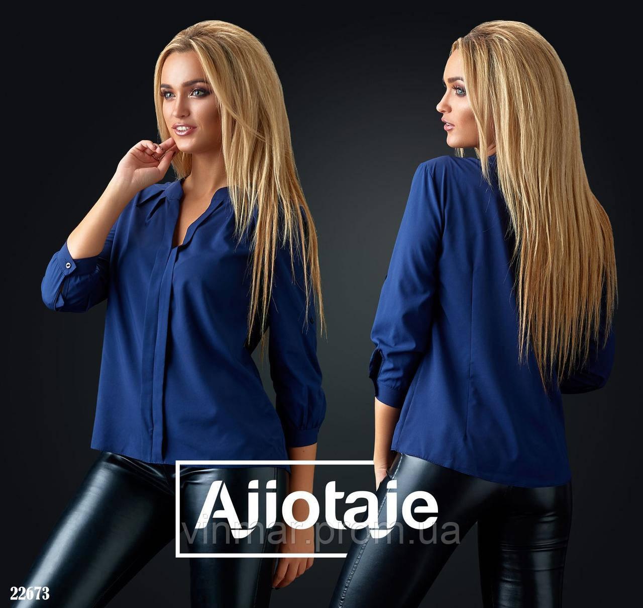 Блуза - 22673