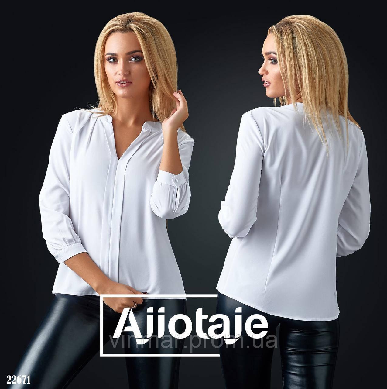 Блуза - 22671