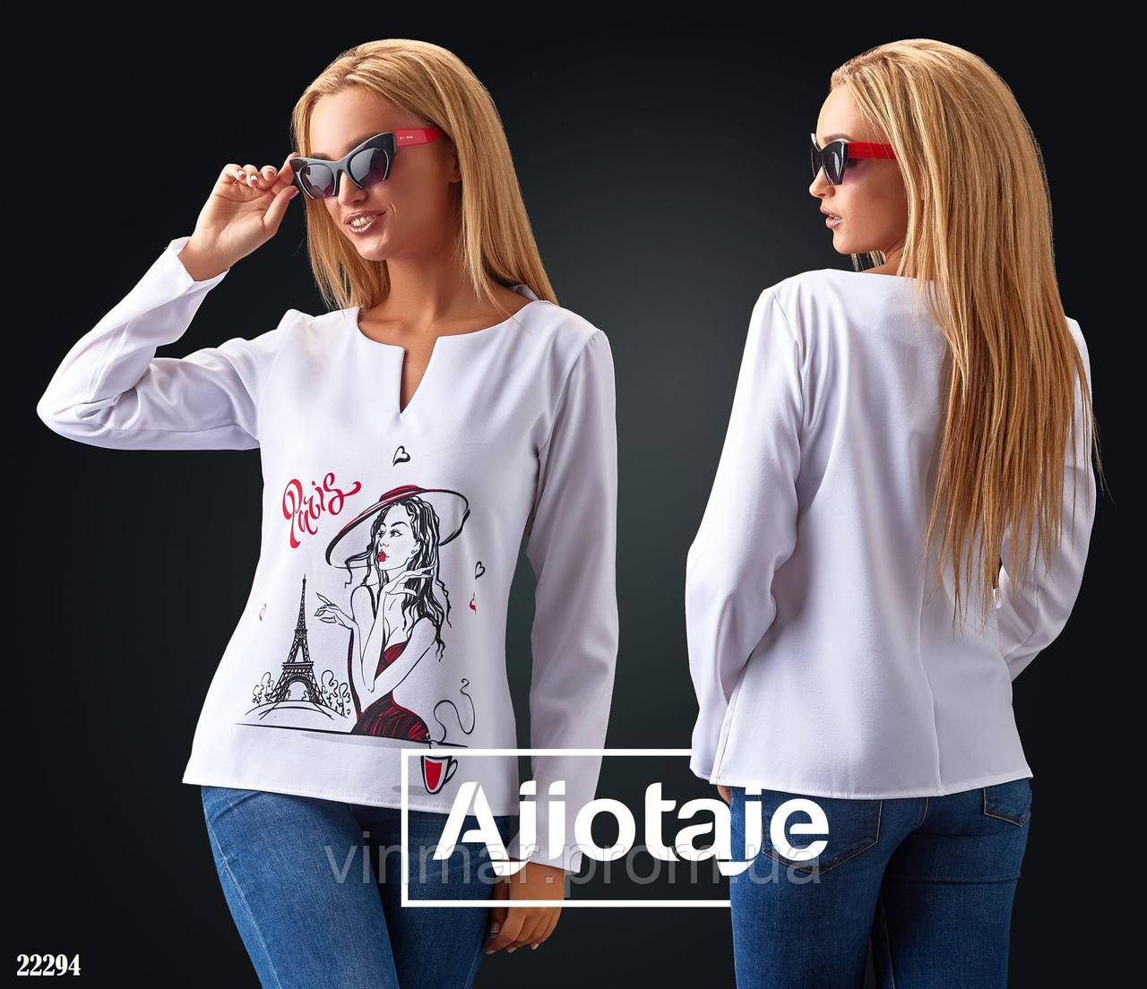 Блуза - 22294