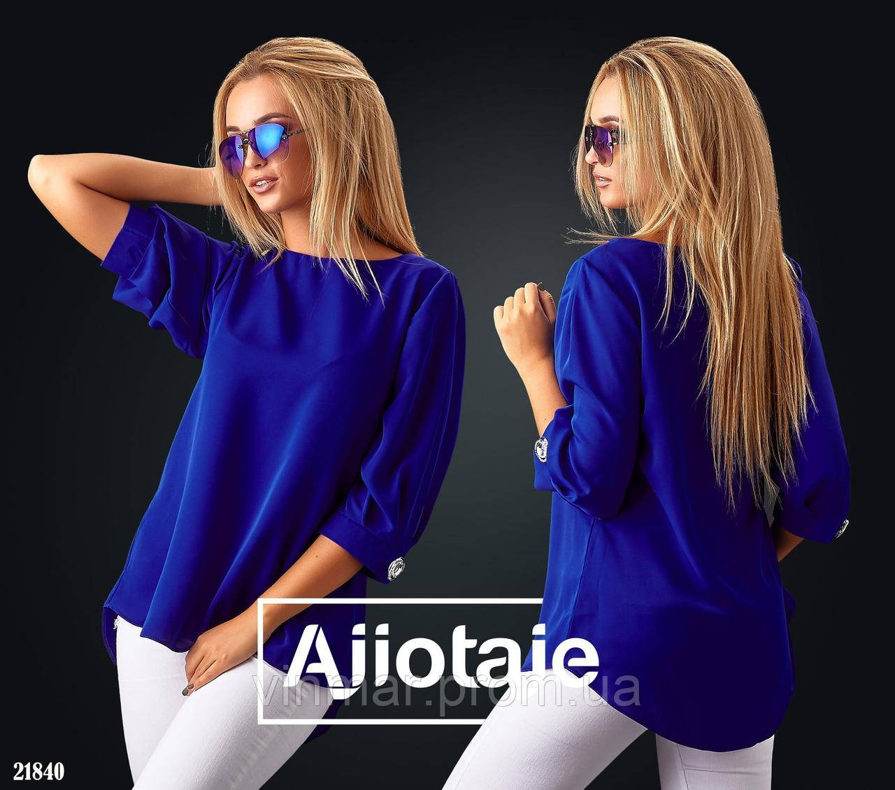Блуза - 21840