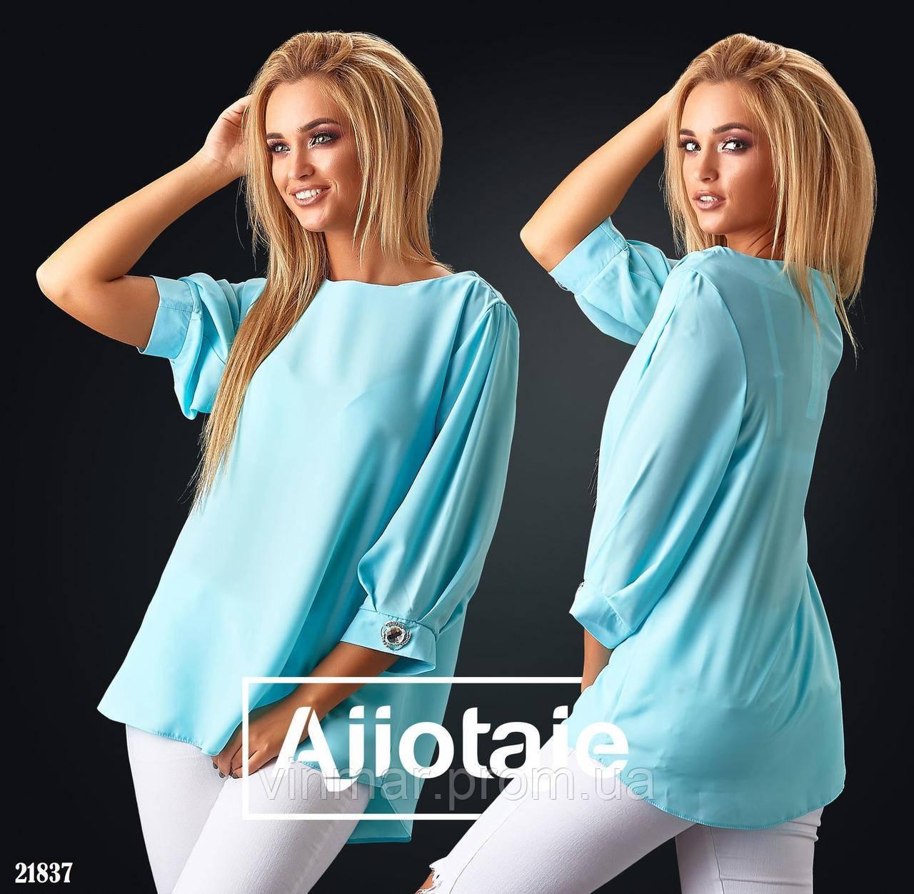 Блуза - 21837