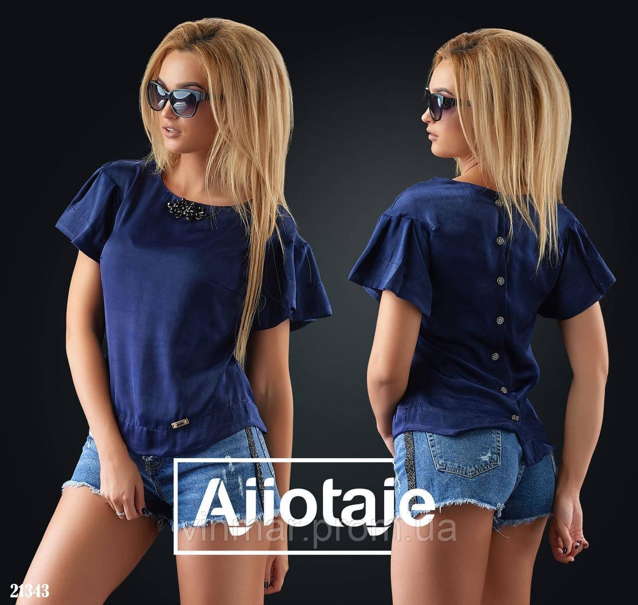 Блуза - 21343